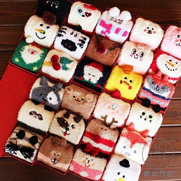 3雙裝 襪子女聖誕情侶男女可愛毛絨韓國日系卡通立體保暖【貼身日記】