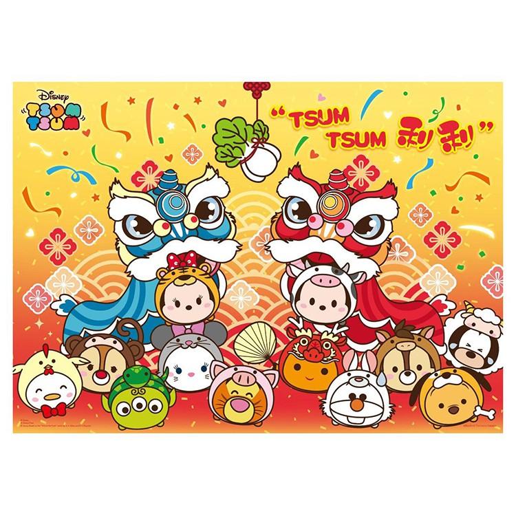 Disney Tsum Tsum(2)拼圖520片