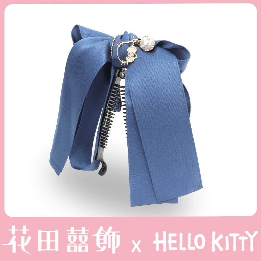 [Hello Kitty聯名款]緞帶翩翩起舞仙女香蕉夾(藍) BC20242
