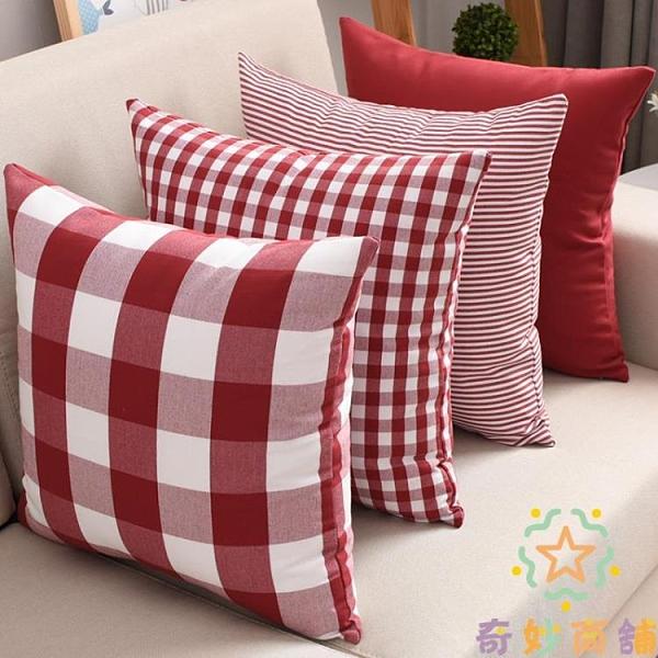 靠墊套沙發抱枕套床頭大靠背套靠枕含芯靠墊【奇妙商鋪】