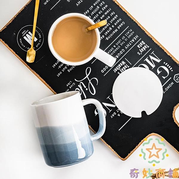 家用簡約男女水杯帶勺帶蓋馬克杯陶瓷北歐情侶杯子【奇妙商鋪】
