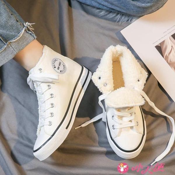 高幫鞋 小白鞋子女2021年新款秋冬百搭加絨高幫帆布鞋潮鞋街拍 小天使