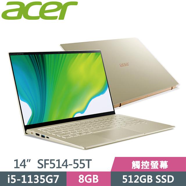 ACER Swift 5 SF514-55T-56MP 金(i5-1135G7/8GB/512GB SSD/14吋/Win10) 輕薄觸控筆電