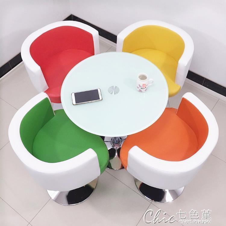 (廠家直銷8.6折免運折扣碼)現代洽談接待休閒桌椅組合咖啡廳辦公室會客議奶茶店圓形餐桌簡約YXS最低價