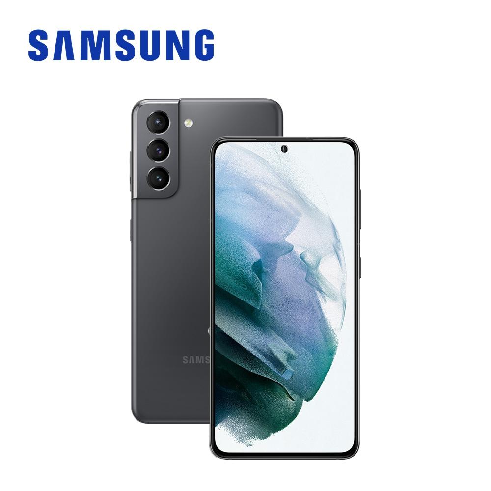 SAMSUNG Galaxy S21 5G 智慧型手機 (8G/256G) 星魅灰