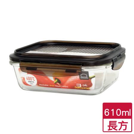 樂扣 積木玻璃保鮮盒-長方(610ml)
