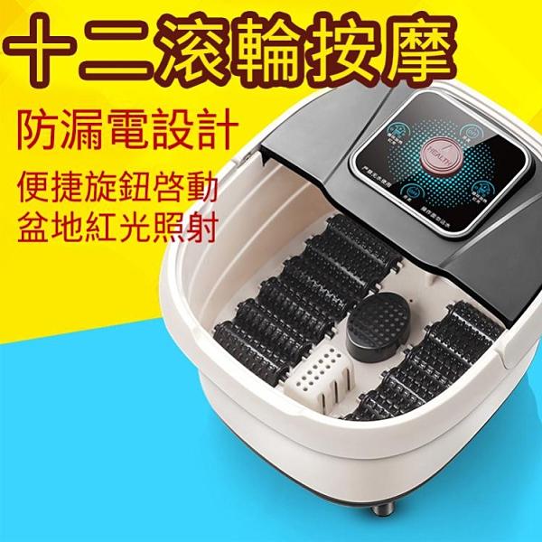 按摩泡腳桶 【現貨免運】110V泡腳機 足浴桶 電加熱洗腳盆足療機自動按摩洗腳盆泡腳桶足浴盆