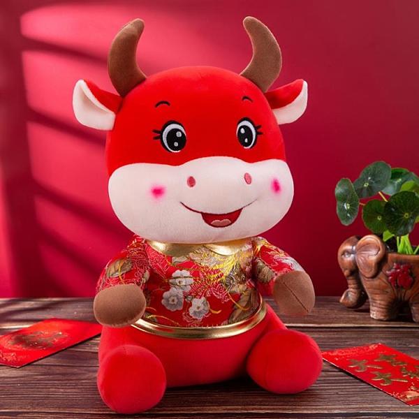 牛玩偶 牛年吉祥物公仔生肖牛毛絨玩具小牛玩偶唐裝牛布娃娃新年禮品定制【快速出貨八折下殺】