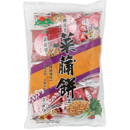 旭成雲林原味菜脯餅250g