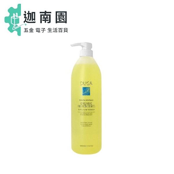 【清爽配方沙龍級】Dusa 度莎 葡萄柚洗髮精 1000ml 台灣公司貨 正品 DUSA 同品項三瓶免運費