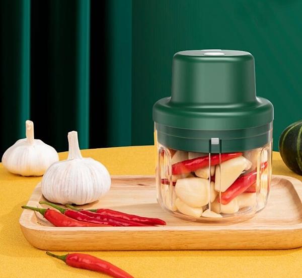 攪蒜器電動小型蒜泥神器家用打蒜蓉機手動拉蒜器大蒜