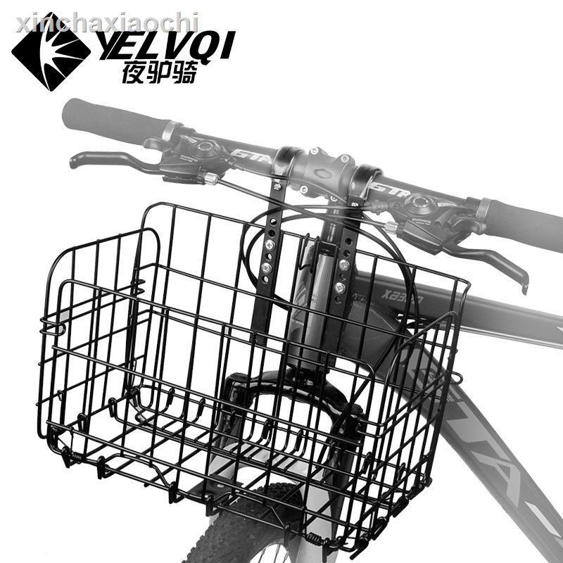♛自行車籃子前籃車筐車簍子山地車后車筐單車菜籃加粗金屬折疊籃子