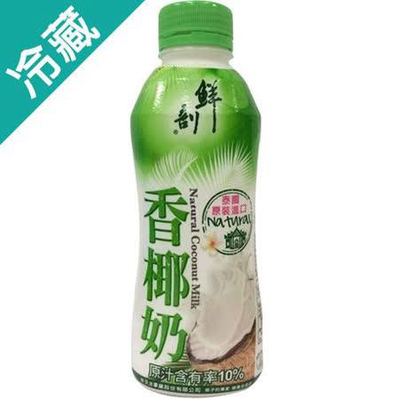 半天水鮮剖香椰奶600ML*24瓶
