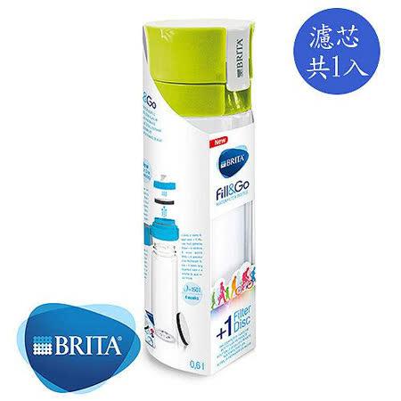 BRITA Fill&Go 隨身濾水瓶(內含1入濾芯)-綠色