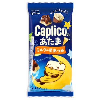 Glico 格力高 雙色代可可脂巧克力-牛奶&巧克力(30g)