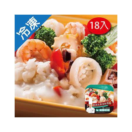金品鮮蔬乳酪海鮮燉飯 300G/盒X18