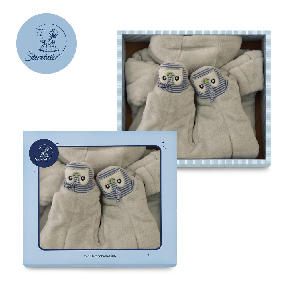 【彌月禮推薦】STERNTALER  企鵝長袖厚兔裝禮盒/彌月禮盒 C-5501583