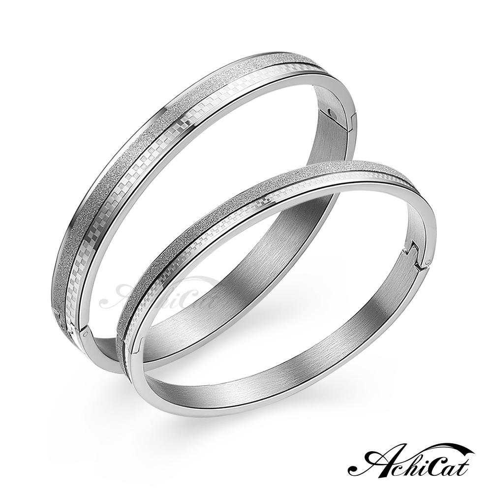 AchiCat 情侶手環 白鋼手環 閃耀情人 送刻字 銀色款 單個價格 B3071