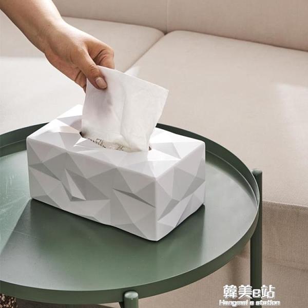 北歐簡約紙巾盒鑚石面設計師餐廳家用抽紙盒創意個性紙巾盒辦公室 韓美e站