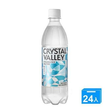 礦沛氣泡水585ml*24