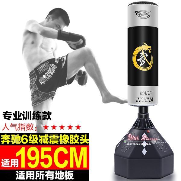 拳擊散打立式沙袋不倒翁沙包跆拳道大號訓練健身器材成人家用