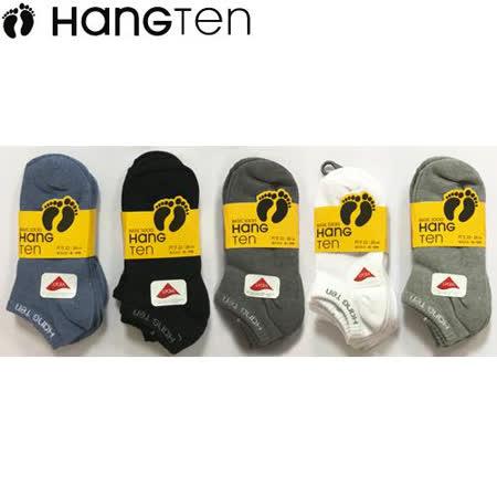 HANG TEN 船形襪-3雙裝(22~26cm)
