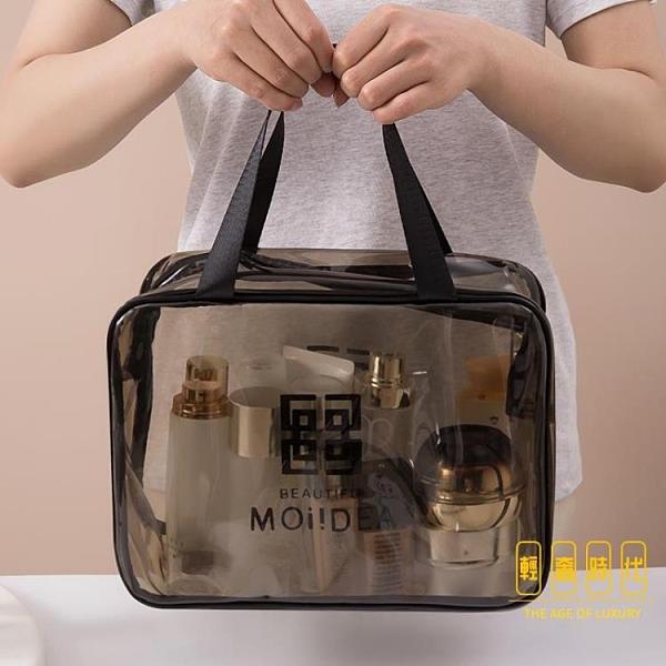 化妝包小號便攜女旅行透明大容量洗漱包品收納袋盒【輕奢時代】