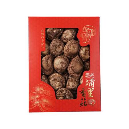 七富寶嚴選埔里香菇禮盒250g