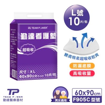 勤達超強吸收看護墊XL號-10片X1包-60x90cm尿墊