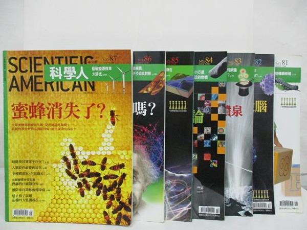 【書寶二手書T1/雜誌期刊_DJL】科學人_81~87期間_共7本合售_蜜蜂消失了