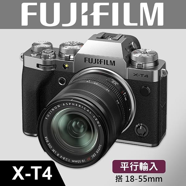 【平行輸入】FUJIFILM X-T4 (搭 XF 18-55MM) 富士 XT4 屮R3 W13