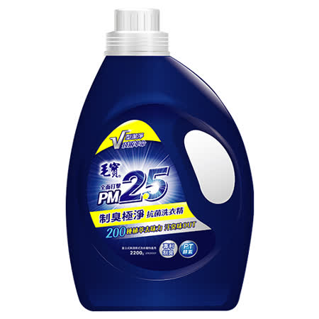 毛寶制臭極淨PM2.5抗菌洗衣精2.2L