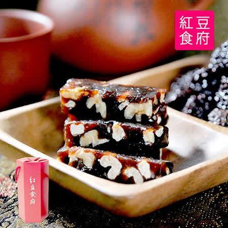 《紅豆食府》 團圓棗泥核桃糕 (100gx四盒)