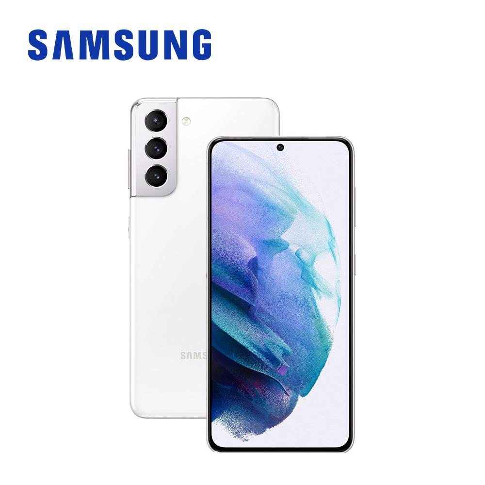 SAMSUNG Galaxy S21 5G (8G/256G) 智慧型手機 星魅白