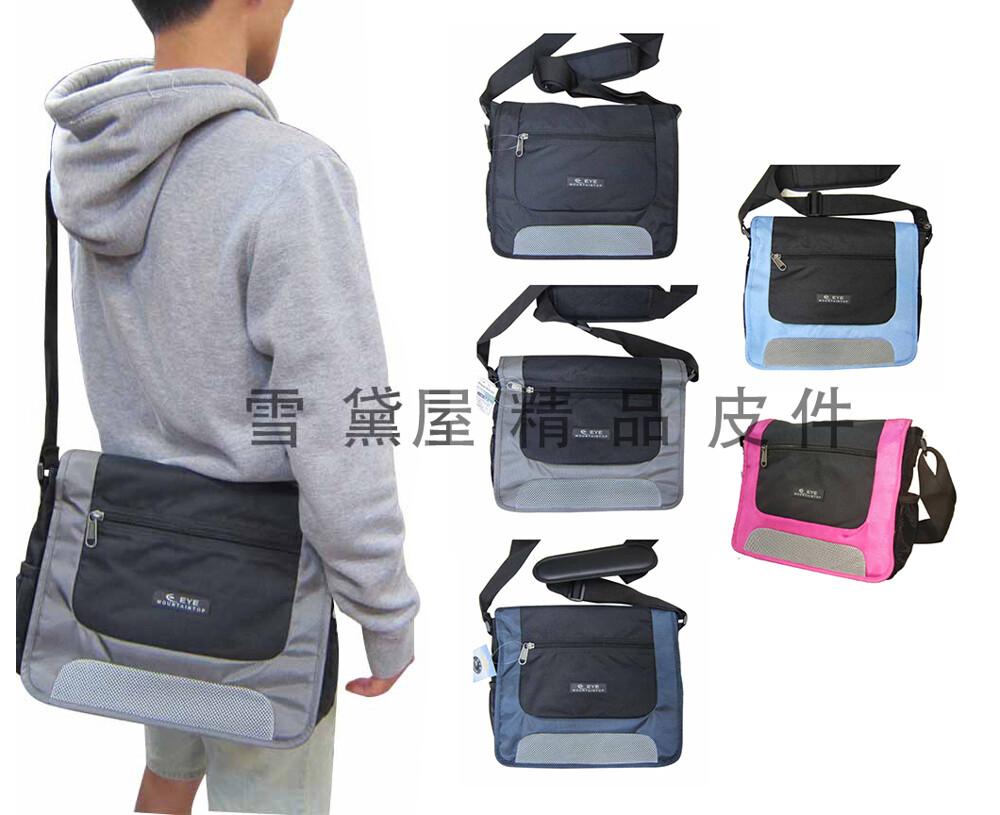 eye 書包防水尼龍布材質二側可放置水瓶可放a4資料夾加寬背帶上附護肩止滑保護墊上學肩背斜側背