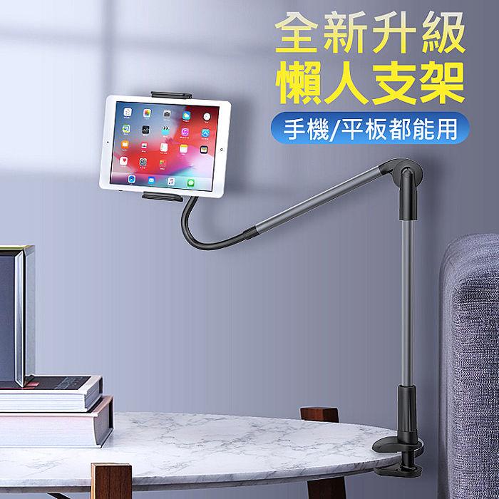 升級~鋁合金桌面手機/平板懶人支架 合金軟管夾式床頭架 追劇 直播架白色