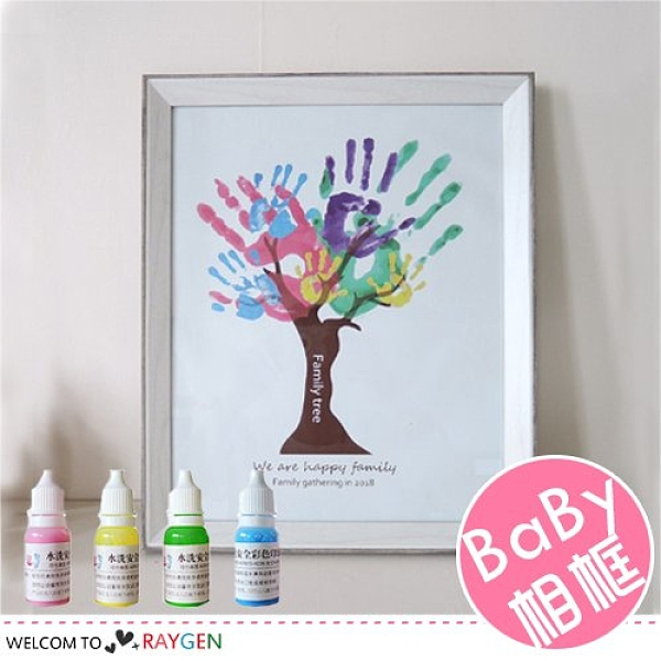 DIY寶寶手腳印 家庭樹 家族樹 紀念相框