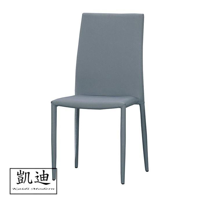 【凱迪家具】Q4-533-1彼得餐椅(淺灰布)/桃園以北市區滿五千元免運費/可刷卡
