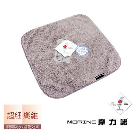 MORINO 超細纖維抗菌防臭方巾(灰紫)