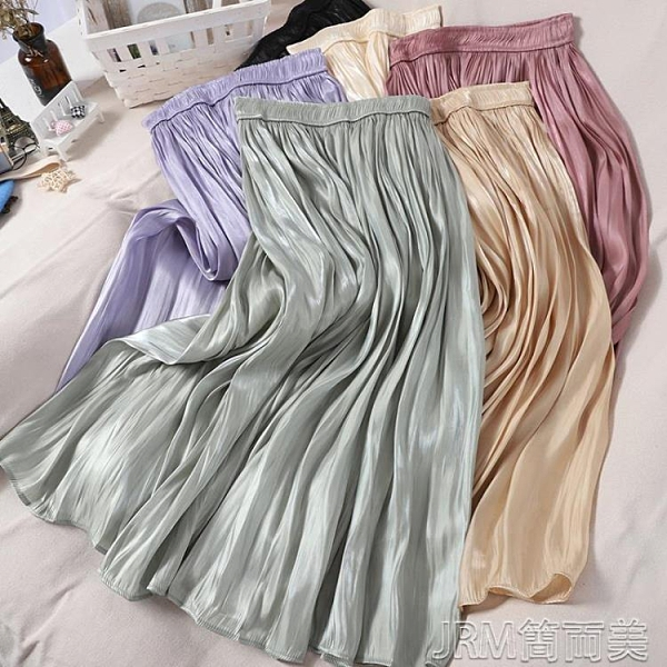 百褶裙時尚百搭緞面光澤半身裙女韓版顯瘦寬鬆大擺裙純色高腰百褶過 快速出貨