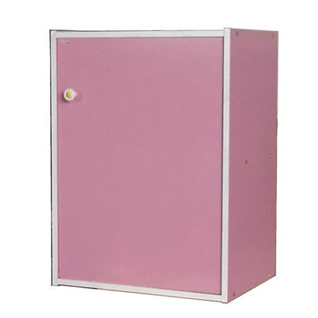 漾彩兩格一門櫃-粉紅色(40x30x54cm)