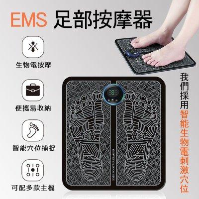 【台灣現貨】電子液晶 EMS按摩器 足部按摩墊 腳底按摩墊 按摩墊 按摩器 疏勞養神墊