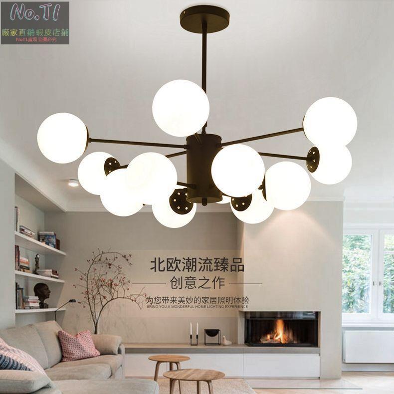 NoT1-110V北歐魔豆分子吊燈創意個性簡約現代NoT1店鋪商用臥室餐廳輕奢客廳燈