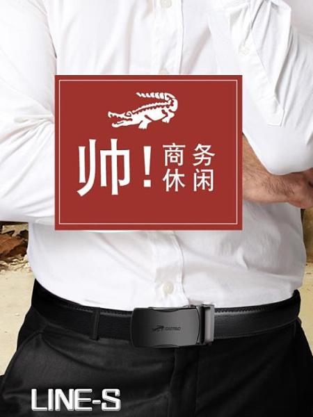 卡帝樂鱷魚皮帶男士真皮自動扣中青年商務休閑牛皮褲腰帶簡約正品 LINE-S
