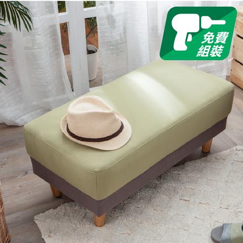 絕美拼色防潑水腳凳-褐綠