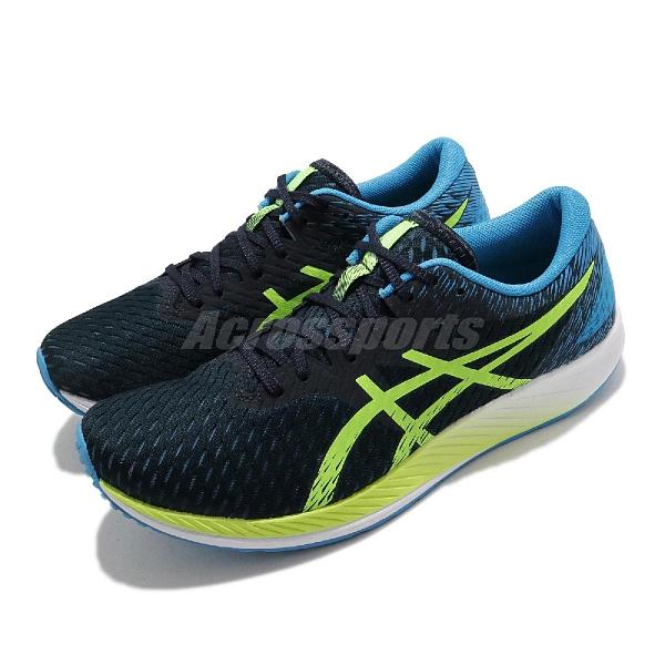 Asics 慢跑鞋 Hyper Speed 男 深藍 綠 輕量 透氣 競速 運動鞋 【ACS】 1011B025400