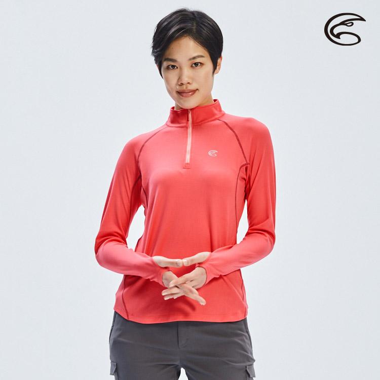 ADISI 女半門襟涼感智能纖維速乾長袖上衣AL2011059 (S-2XL) / 城市綠洲 (快乾、排汗、單向導濕、登山健行)
