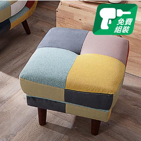 Los colores V 防潑水單人座腳凳