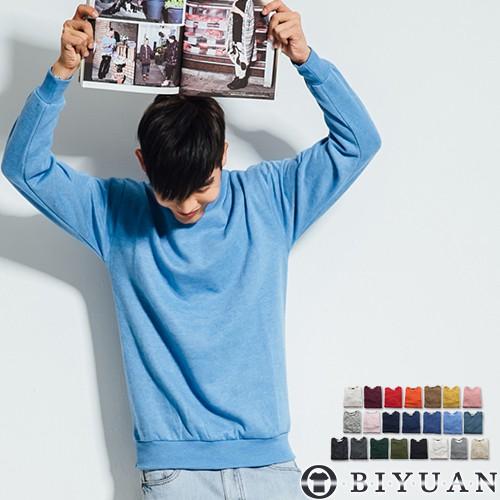 【OBIYUAN】 厚磅刷毛 台灣製 長袖T恤 大學T 不起毛球 素面 長袖衣服 多色 情侶【SP1688】