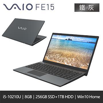 VAIO FE15 筆記型電腦(i5-10210U/UHD Graphics/8GB/256GB+1TB)(NE15V1TW004P)